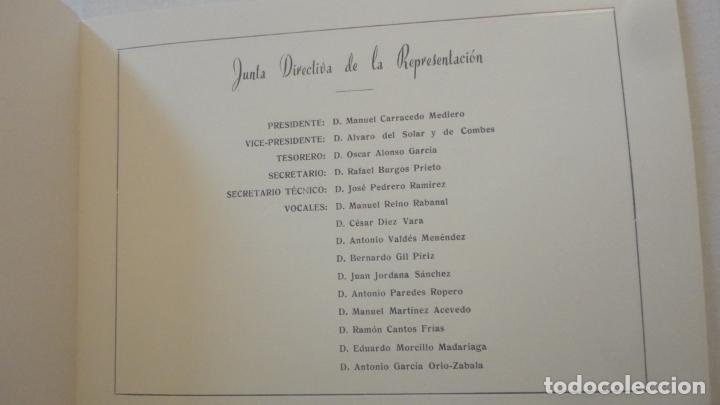 Coleccionismo deportivo: ANTIGUO FOLLETO.FEDERACION REGIONAL EXTREMEÑA TIRO NACIONAL.BADAJOZ 1967 - Foto 3 - 218107531