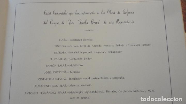 Coleccionismo deportivo: ANTIGUO FOLLETO.FEDERACION REGIONAL EXTREMEÑA TIRO NACIONAL.BADAJOZ 1967 - Foto 5 - 218107531