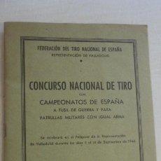 Coleccionismo deportivo: REGLAMENTO.CONCURSO NACIONAL DE TIRO.REPRESENTACION VALLADOLID.FUSIL GUERRA.1946. Lote 218130488