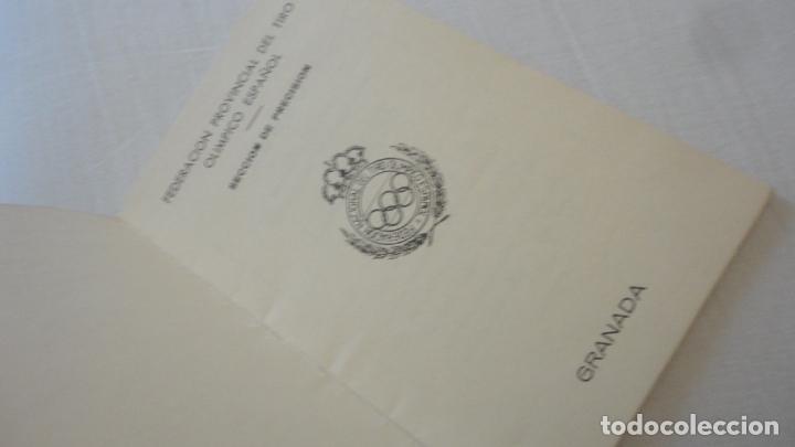 Coleccionismo deportivo: PROGRAMA.COMPETICIONES DEPORTIVAS TIRO OLIMPICO ESPAÑOL.CARABINA NEUMATICA.PISTOLA 9MM.GRANADA 1978 - Foto 2 - 218156903