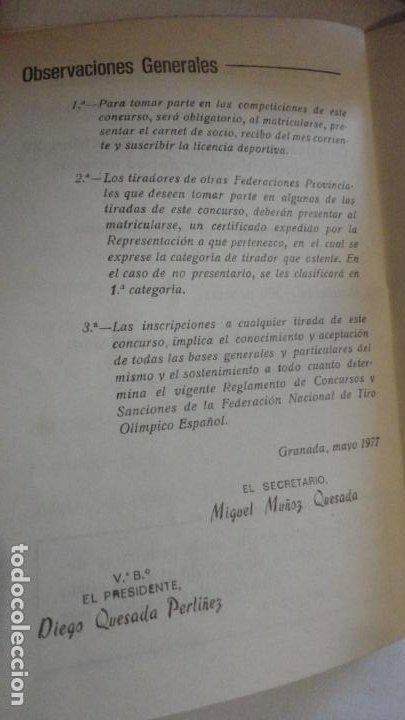 Coleccionismo deportivo: PROGRAMA.COMPETICIONES DEPORTIVAS TIRO OLIMPICO ESPAÑOL.CARABINA NEUMATICA.PISTOLA 9MM.GRANADA 1978 - Foto 6 - 218156903