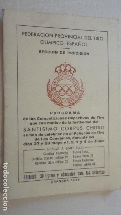 PROGRAMA.COMPETICIONES DEPORTIVAS TIRO OLIMPICO ESPAÑOL.CARABINA NEUMATICA.PISTOLA 9MM.GRANADA 1978 (Coleccionismo Deportivo - Documentos de Deportes - Otros)