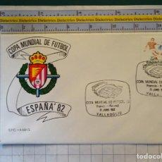 Collectionnisme sportif: SOBRE MUNDIAL FÚTBOL ESPAÑA 82 1982. PARTIDO FRANCIA KUWAIT. ESTADIO ZORRILLA VALLADOLID CF. Lote 218913502