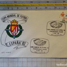 Collectionnisme sportif: SOBRE MUNDIAL FÚTBOL ESPAÑA 82 1982 PARTIDO KUWAIT CHECOSLOVAQUIA. ESTADIO ZORRILLA VALLADOLID. Lote 275692648