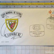 Collectionnisme sportif: SOBRE MUNDIAL FÚTBOL ESPAÑA 82 1982 PARTIDO INGLATERRA KUWAIT. ESTADIO SAN MAMES ATHLETIC BILBAO. Lote 275692658