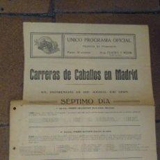 Coleccionismo deportivo: CARTELITO PROGRAMA OFICIAL CARRERAS DE CABALLOS HIPÓDROMO DE MADRID 1928 PREMIO ANVIN, HELLEPONT,. Lote 221941470