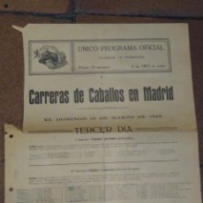 Coleccionismo deportivo: CARTELITO PROGRAMA OFICIAL CARRERAS DE CABALLOS HIPÓDROMO DE MADRID 1928 PREMIO WILLOW, DUERO. Lote 221941645