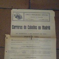 Coleccionismo deportivo: CARTELITO PROGRAMA OFICIAL CARRERAS DE CABALLOS HIPÓDROMO DE MADRID 1928 PREMIO CHURI, RECOLETOS. Lote 221942146