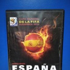 Coleccionismo deportivo: ESPAÑA VS SUIZA, COPA MUNDIAL DE LA FIFA SUDÁFRICA 2010. Lote 222052343
