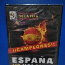 Coleccionismo deportivo: DVD ESPAÑA VS HOLANDA, COPA MUNDIAL DE LA FIFA SUDÁFRICA 2010.. Lote 222078891