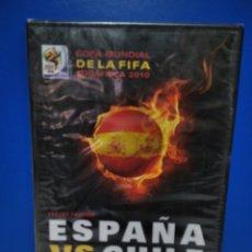 Coleccionismo deportivo: DVD ESPAÑA VS CHILE, COPA MUNDIAL DE LA FIFA SUDÁFRICA 2010.. Lote 222079360