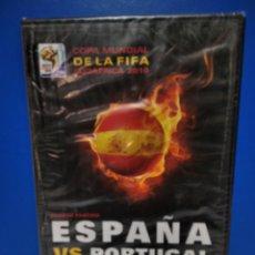 Coleccionismo deportivo: DVD ESPAÑA VS PORTUGAL, COPA MUNDIAL DE LA FIFA SUDÁFRICA 2010. Lote 222079610