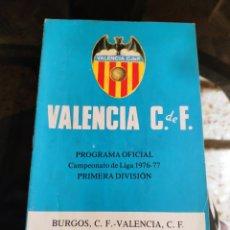 Colecionismo desportivo: PROGRAMA OFICIAL VALENCIA C.F. CAMPEONATO DE LIGA 1976-77 (BURGOS CF - VALENCIA CF) (19-12-1976). Lote 224261993