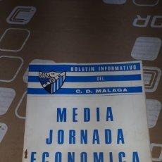 Coleccionismo deportivo: CURIOSO BOLETIN INFOTMATIVO DEL C.D. MALAGA MEDIA JORNADA ECONÓMICA 1976. Lote 225984811