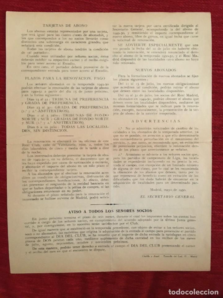 Coleccionismo deportivo: R10914 DOCUMENTO HOJA INFORMATIVA OFICIAL REAL MADRID SOCIOS ABONO TEMPORADA 1950 1951 - Foto 2 - 226118693