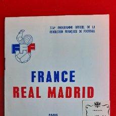 Coleccionismo deportivo: PROGRAMA FUTBOL PARTIDO FRANCE FRANCIA REAL MADRID 1975 ORIGINAL. Lote 226862065