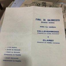 Coleccionismo deportivo: FINAL DE BALONCESTO ( ENCUENTRO AMISTOSO)EQUIPOS FEDERADOS Y ESCOLARES. Lote 227758930
