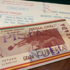 Collezionismo sportivo: ENTRADA Y DOCUMENTO DE DELEGACIÓN NACIONAL DE DEPORTE PORTUGAL Y ESPAÑA DE BALONCESTO EN TETUÁN. Lote 228415310
