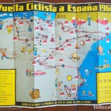 Coleccionismo deportivo: MAPA OFICIAL DE LA VUELTA CICLISTA A ESPAÑA 1966. Lote 228908705
