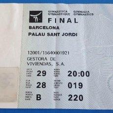 Coleccionismo deportivo: ENTRADA FINAL GIMNASIA JUEGOS OLÍMPICOS BARCELONA 92 PALAU SANT JORDI. Lote 228954730