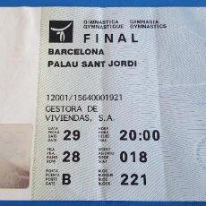 Coleccionismo deportivo: ENTRADA FINAL GIMNASIA JUEGOS OLÍMPICOS BARCELONA 92 PALAU SANT JORDI. Lote 228954880