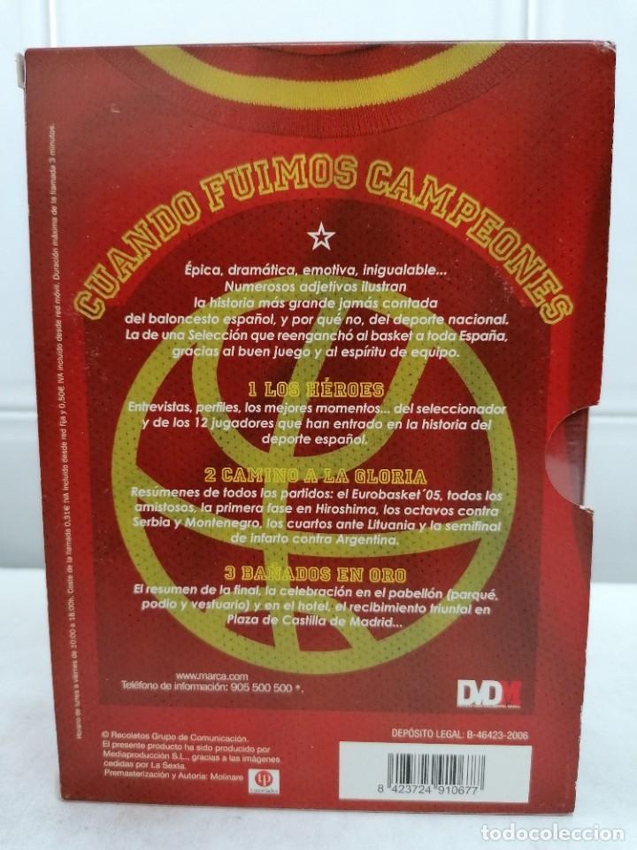 Coleccionismo deportivo: CUANDO FUIMOS CAMPEONES 3 DVDS DEL ORO MUNDOBASKET 2006 en DVD - P.V.P. 30€ - Foto 2 - 230438665