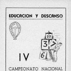Coleccionismo deportivo: IV CAMPEONATO NACIONAL DE PELOTA A MANO. 1949. EDUCACIÓN Y DESCANSO. FRONTÓN GROS, SAN SEBASTIÁN.. Lote 232054590