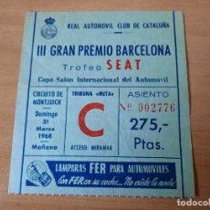 Coleccionismo deportivo: GP BARCELONA FORMULA 2 1968 (MONTJUICH). Lote 233227335
