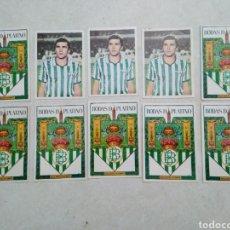 Coleccionismo deportivo: LOTE DE 10 ( FOTOS ( 3 ) Y PAPELETAS ( 7 ) ) DEL REAL BETIS BALOMPIE. Lote 233455340