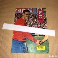 Collectionnisme sportif: REVISTA FÚTBOL DICEN 595 MARCELINO REAL ZARAGOZA BARCELONA CERVEZA DAMM. Lote 234446565