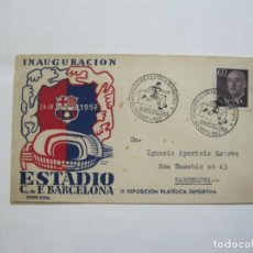 Coleccionismo deportivo: FC BARCELONA-INAUGURACION 24 SEPTIEMBRE 1957-III EXPOSICION FILATELICA DEPORTIVA-VER FOTOS-(K-1678). Lote 235177920