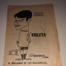 Coleccionismo deportivo: REVISTA FÚTBOL DESPLEGABLE REAL ZARAGOZA VIOLETA PERIDICO MARCA 8 PÁGINAS. Lote 235635735
