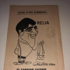 Coleccionismo deportivo: REVISTA FÚTBOL DESPLEGABLE REAL ZARAGOZA REIJA PERIDICO MARCA 8 PÁGINAS. Lote 235635875