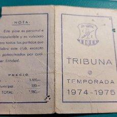 Coleccionismo deportivo: CARNET DE SOCIO DEL JEREZ INDUSTRIAL ,C.F. TEMPORADA 1974-75. Lote 239719850