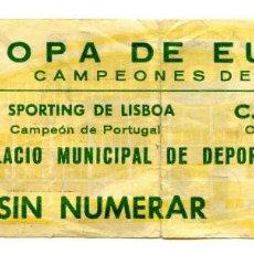 Coleccionismo deportivo: ENTRADA COPA DE EUROPA, SPORTING DE LISBOA, CLUB PATIN CIBELES, OVIEDO, HOCKEY SOBRE PATINES 1981. Lote 243677900