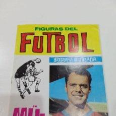 Coleccionismo deportivo: FIGURAS DEL FUTBOL. Lote 246000040
