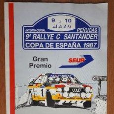 Coleccionismo deportivo: 9º RALLY C. SANTANDER - PEÑUCAS - COPA DE ESPAÑA 1987. Lote 247745055