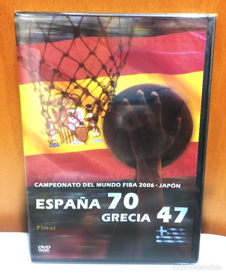 MUNDOBASKET FIBA JAPON 2006. CAMPEONATO MUNDIAL DE BALONCESTO.9 DVDS.COMPLETA (Coleccionismo Deportivo - Documentos de Deportes - Otros)