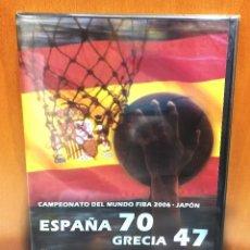Coleccionismo deportivo: MUNDOBASKET FIBA JAPON 2006. CAMPEONATO MUNDIAL DE BALONCESTO.9 DVDS.COMPLETA. Lote 193091650