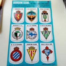 Coleccionismo deportivo: PEGATINA ETIQUETA FUTBOL 9 ESCUDOS PRIMERA DIVISIÓN AÑOS 70. Lote 252515800