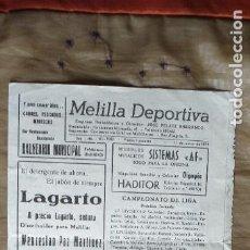 Coleccionismo deportivo: FUTBOL-V79-MELILLA DEPORTIVA-11 MARZO 1979. Lote 253638460