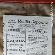 Coleccionismo deportivo: FUTBOL-V79-MELILLA DEPORTIVA-26 NOVIEMBRE 1978. Lote 253640155