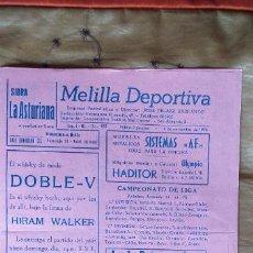 Coleccionismo deportivo: FUTBOL-V79-MELILLA DEPORTIVA-7 NOVIEMBRE 1976. Lote 253640365