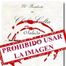 Coleccionismo deportivo: 15-12-1923. CARTA OFICIAL DEL CELTA. PRESIDENTE CONDE DE TORRECEDEIRA CITA A MÁXIMO. Lote 254463520