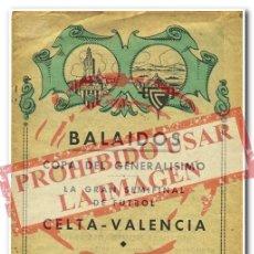 Coleccionismo deportivo: 08-06-1941. SUPLEMENTO SEMIFINAL DE COPA CELTA DE VIGO - VALENCIA. Lote 254465685