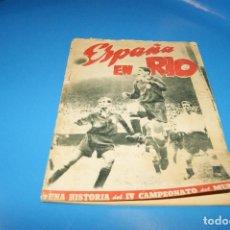 Coleccionismo deportivo: PERIODICO DEPORTIVO-COLECCIONISMO- MARCA - ESPAÑA EN RIO MUNDIAL BRASIL-1950. Lote 254467230