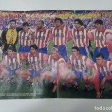 Coleccionismo deportivo: POSTER DON BALON ATLÉTICO DE MADRID 98-99.. Lote 255450200