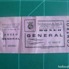Colecionismo desportivo: ENTRADA DE BOXEO POLIDEPORTIVO SANTA FE (JEREZ DE LA FRONTERA) AGOSTO 1974. Lote 260399665