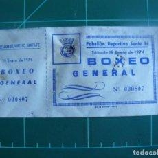 Colecionismo desportivo: ENTRADA DE BOXEO POLIDEPORTIVO SANTA FE (JEREZ DE LA FRONTERA) ENERO 1974. Lote 260399735
