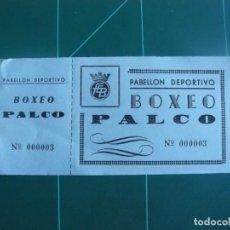 Collectionnisme sportif: ENTRADA DE BOXEO POLIDEPORTIVO SANTA FE (JEREZ DE LA FRONTERA) AÑOS 70. Lote 260399815